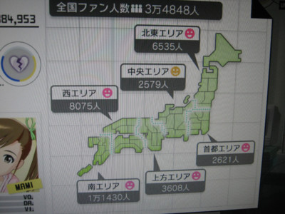 20111103000852