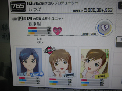 20111103000854