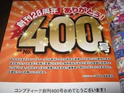 f:id:jagabata:20111111000215j:image