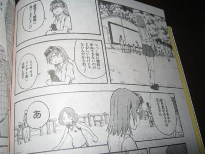 f:id:jagabata:20111126231723j:image
