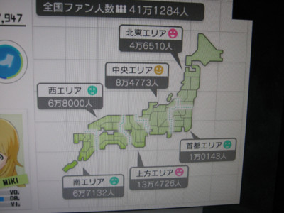 f:id:jagabata:20111128001712j:image