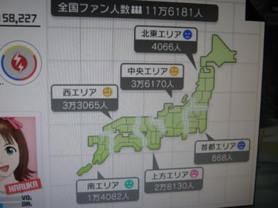 f:id:jagabata:20111208010329j:image