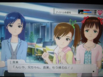 f:id:jagabata:20111208010346j:image