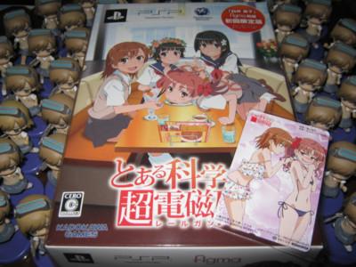 f:id:jagabata:20111209004535j:image