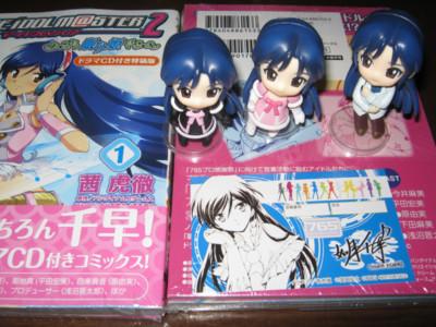 f:id:jagabata:20111216001846j:image