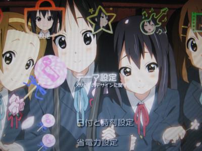 f:id:jagabata:20111216005500j:image