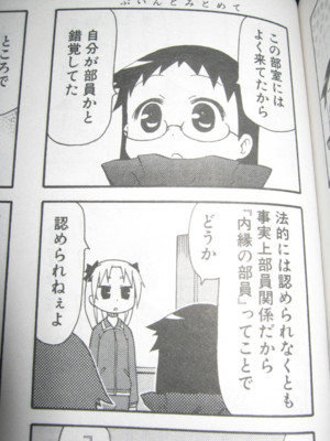 f:id:jagabata:20111223234130j:image