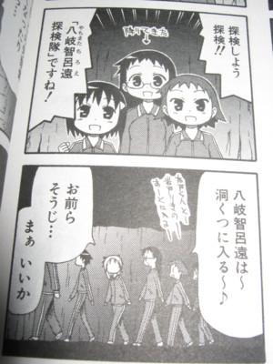 f:id:jagabata:20111223234143j:image