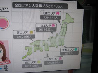 f:id:jagabata:20111226003240j:image