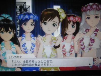 f:id:jagabata:20120115003213j:image