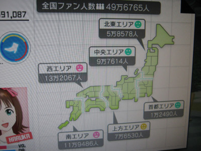 f:id:jagabata:20120115003234j:image