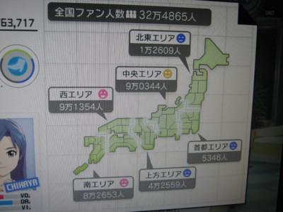 f:id:jagabata:20120122232512j:image