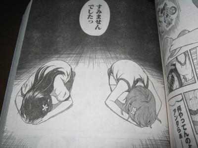 f:id:jagabata:20120128004612j:image