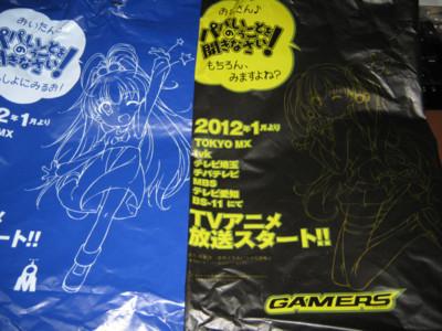f:id:jagabata:20120128004925j:image