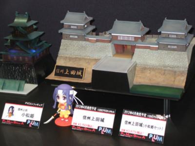 f:id:jagabata:20120212234028j:image