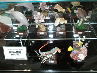 f:id:jagabata:20120212234636j:image