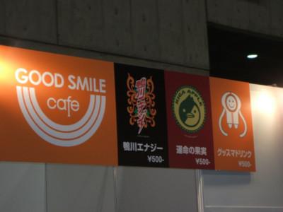 f:id:jagabata:20120212234706j:image