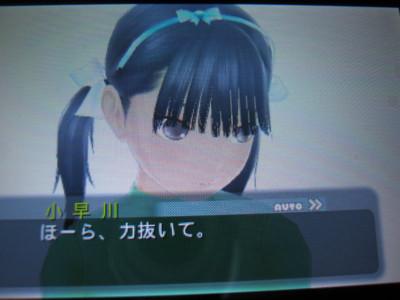 f:id:jagabata:20120215005407j:image