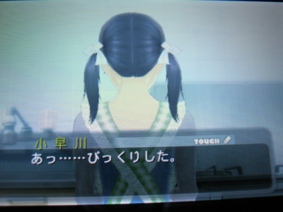 f:id:jagabata:20120217004038j:image
