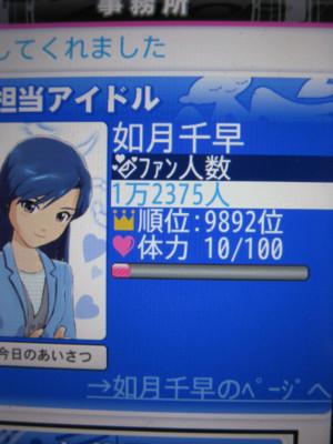 f:id:jagabata:20120219011622j:image