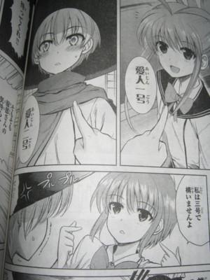 f:id:jagabata:20120219011923j:image