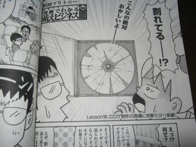 f:id:jagabata:20120219012133j:image