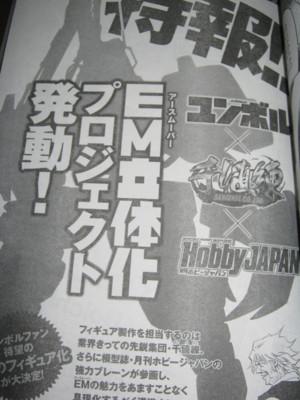 f:id:jagabata:20120219012337j:image