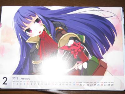 f:id:jagabata:20120219012538j:image