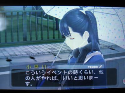 f:id:jagabata:20120222002301j:image