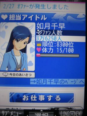 f:id:jagabata:20120228005618j:image