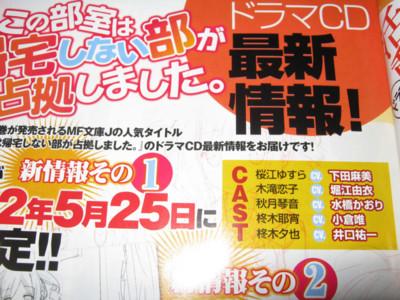 f:id:jagabata:20120229004550j:image