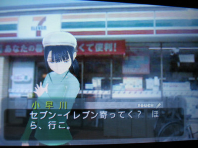 f:id:jagabata:20120229004657j:image