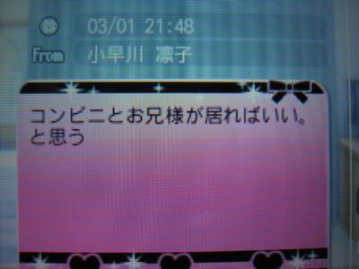 f:id:jagabata:20120302005446j:image