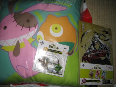 f:id:jagabata:20120304225626j:image