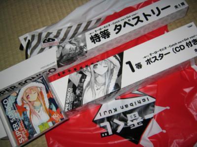 f:id:jagabata:20120304225714j:image