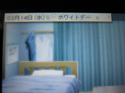 f:id:jagabata:20120315002234j:image