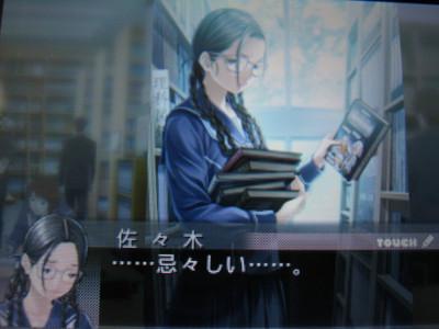f:id:jagabata:20120324010520j:image