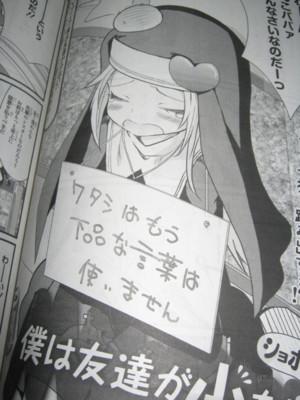 f:id:jagabata:20120329004401j:image