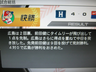 f:id:jagabata:20120401001142j:image