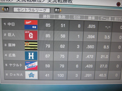 f:id:jagabata:20120404003944j:image