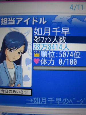 f:id:jagabata:20120412003327j:image