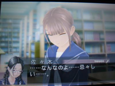 f:id:jagabata:20120412003445j:image