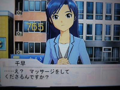 f:id:jagabata:20120414000249j:image