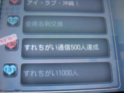 f:id:jagabata:20120419004836j:image