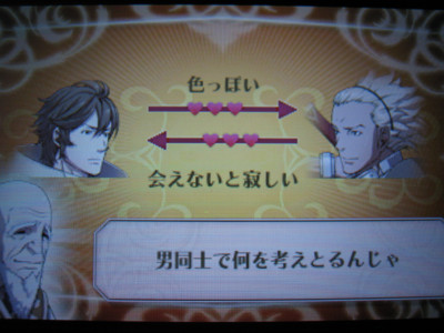 f:id:jagabata:20120420004207j:image