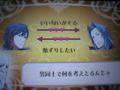 f:id:jagabata:20120420004208j:image