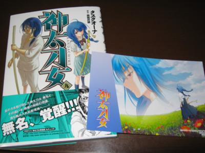 f:id:jagabata:20120425001343j:image