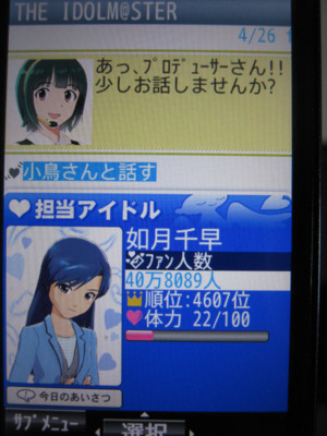 f:id:jagabata:20120427005923j:image