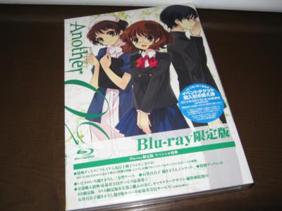 f:id:jagabata:20120428004359j:image