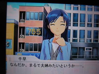 f:id:jagabata:20120507002428j:image